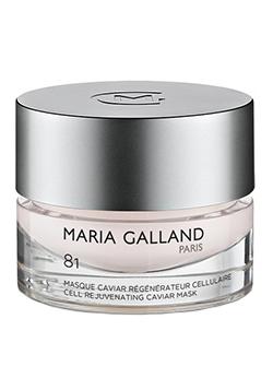 Masque Caviar Régénérateur Cellulaire 81